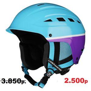 Горнолыжный шлем – Спорт Сервис в Оренбурге (1)